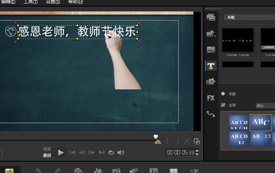 字体样式动画