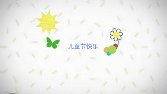 动画背景视频