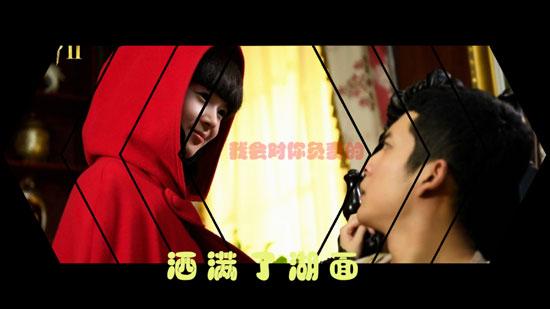 《无心法师2》来袭 看韩东君陈瑶花式虐狗