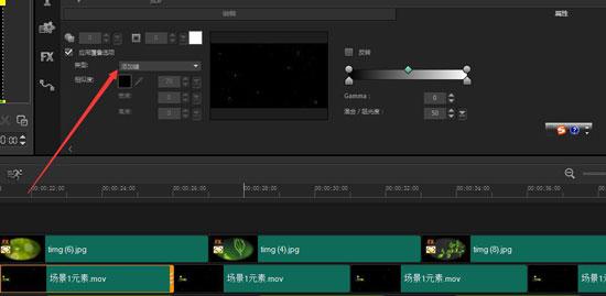 添加视频背景