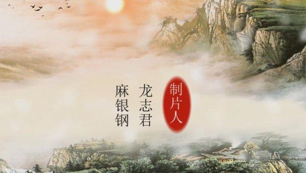 古雅中国风电视电影字幕片头模板