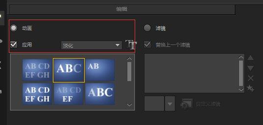 添加动画效果