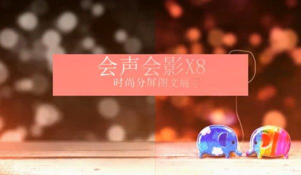 清新雅致MG婚礼照片展示模板3