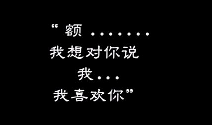 歌词字幕添加