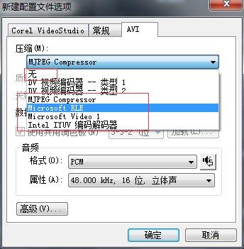 编辑配置文件选项
