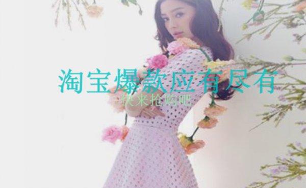 双十二女装产品展示视频制作