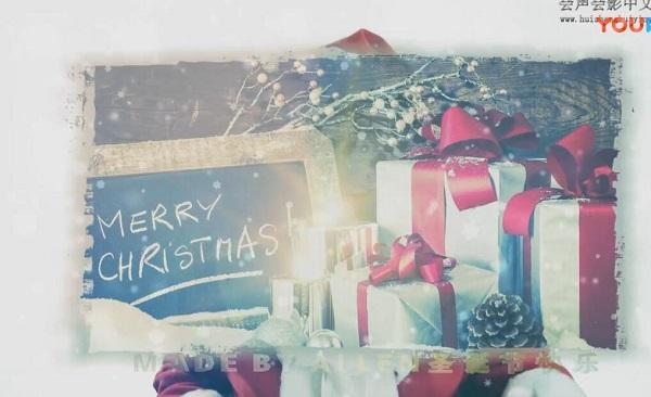 圣诞节圣诞老人送礼模板