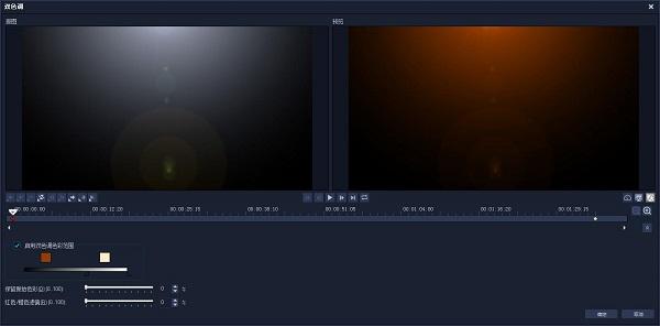 双色调滤镜参数设置