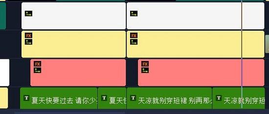 色块排列样式
