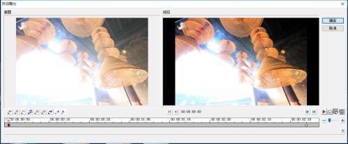 自动曝光滤镜参数设置