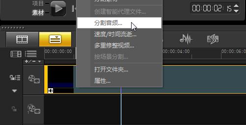 会声会影中文版下载助我成功路上又一程
