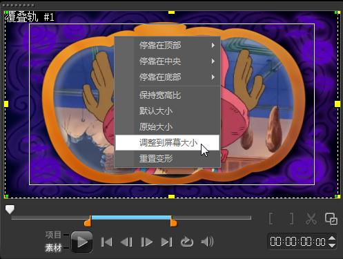 会声会影制作儿童电子相册-视频制作(三)2