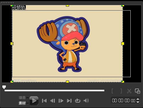 会声会影制作儿童电子相册-视频制作(三)6
