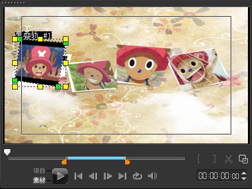 会声会影制作儿童电子相册-视频制作(三)8