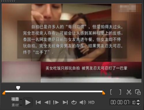 网络热门视频剪辑