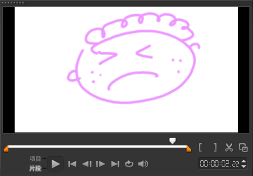 动画视频制作