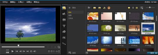 优秀视频制作软件