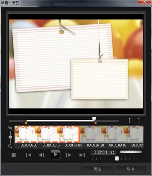 会声会影x5视频剪辑必备软件