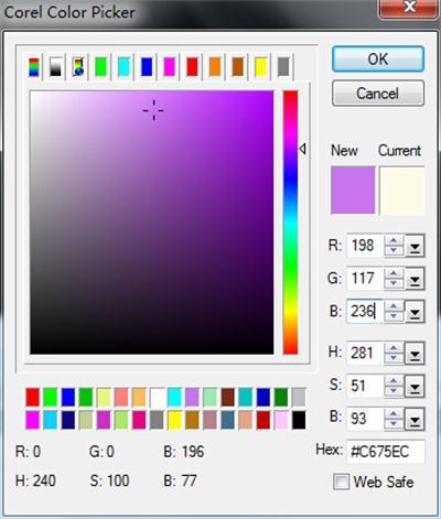 设置光线色彩