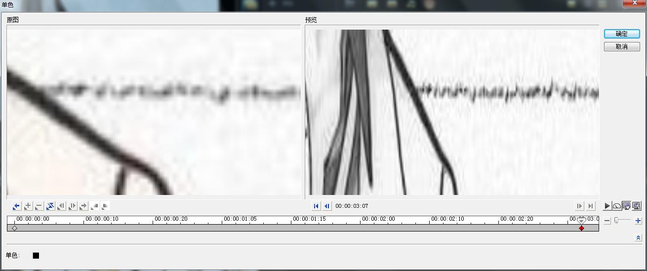会声会影x7 单色滤镜