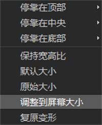 """会声会影x7 如何制作卡拉OK<span class=""""keywords"""">音频</span>"""
