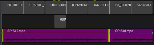 会声会影x7 音频设置1