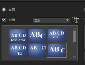 会声会影x7 字幕