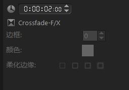 会声会影x7 区间设置