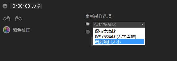 会声会影x7镂空字2