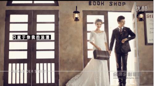 婚礼视频制作效果1