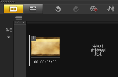 如何制作视频单向转动转场1