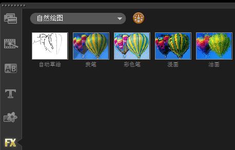 """滤镜精彩实例 - """"彩色笔""""滤镜2"""