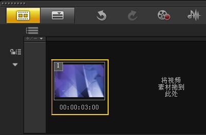 """视频滤镜精彩实例 - """"FX涟漪""""滤镜"""