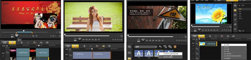 怎么制作视频-视频制作合集-视频制作软件应用合集