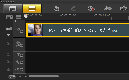 去除视频原有字幕1
