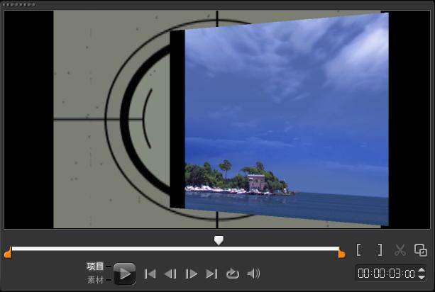 编辑视频时如何通过音量调节线调节音量7