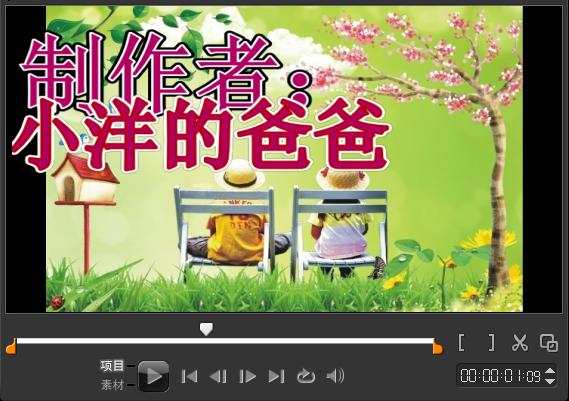 照片动画制作软件 制作给孩子看的视频动画3,600,