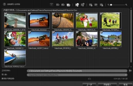 制作视频的软件可以轻松实现格式转换1