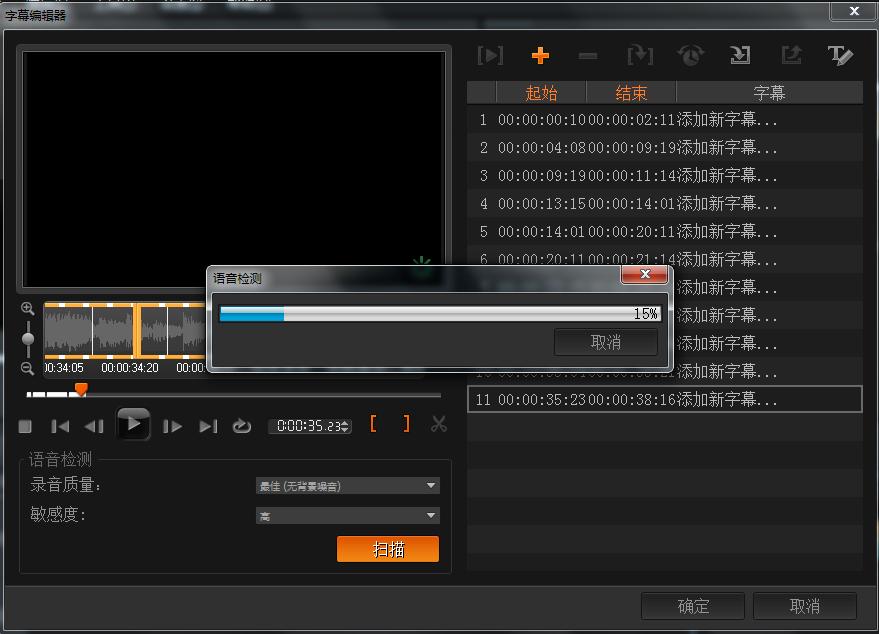 怎么给MV添加字幕?,我学会声会影