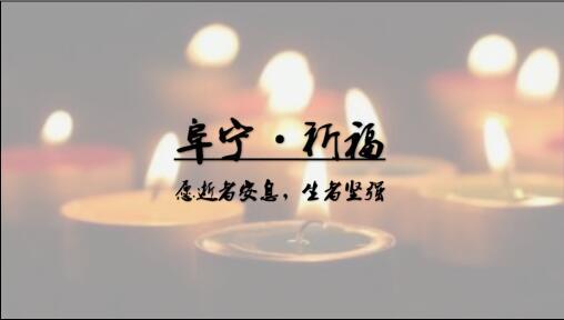 阜宁龙卷风