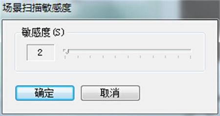 "【<span class=""keywords"">会声会影X5</span>】如何快速精确的剪辑视频"