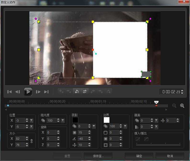 使用会声会影,制作片头视频,我学会声会影
