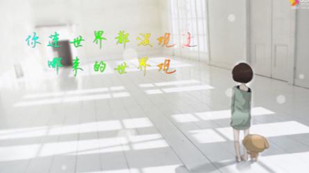 """【会声会影x8】流光字<span class=""""keywords"""">制作视频</span>教程"""