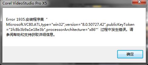 出现error935错误