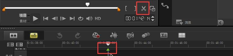视频剪辑效果