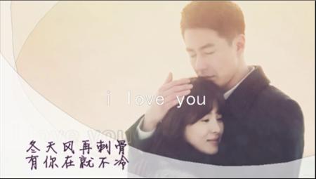 【会声会影x8】5·20跟韩剧一起说我爱你