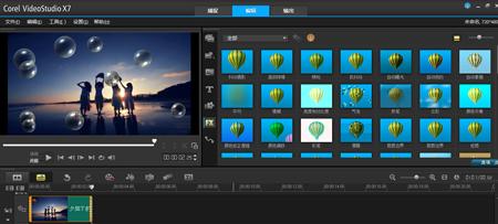 毕业旅行视频编辑软件