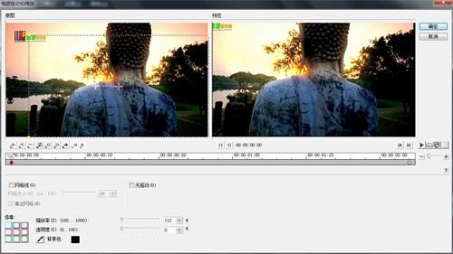 视频摇动与缩放设置1