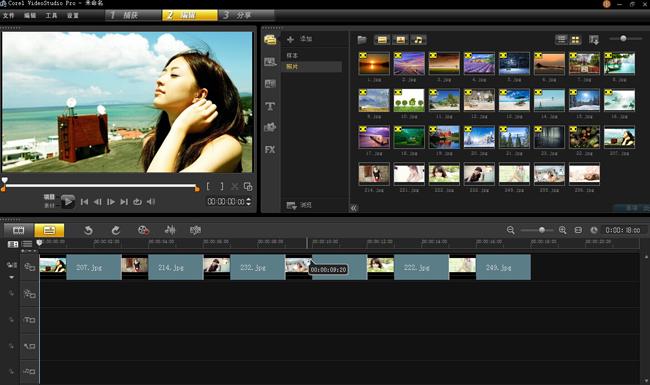 用视频编辑软件制作电子相册