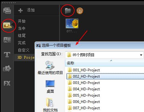 85个即时项目模板免费下载